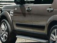 Land Rover Seitenschutzleiste für die Türen ohne Stahleinsatz