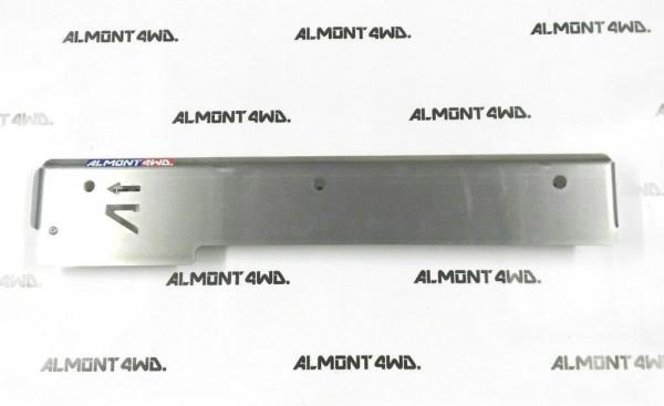 Discovery 3/4 Lufttankschutz 6mm